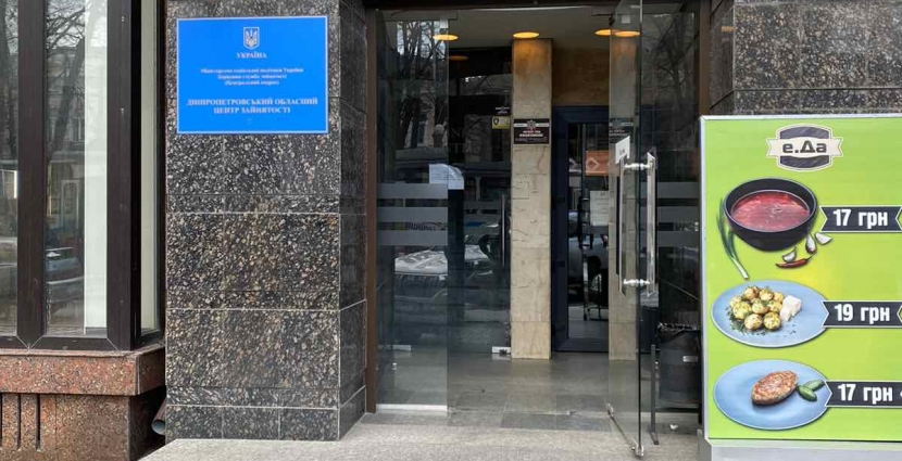 Аренда офиса 540 м2 проспект Дмитрия Яворницкого