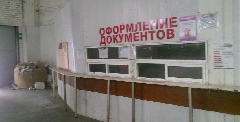 Аренда склада 857 кв.м, г. Днепр, Запорожское Шоссе